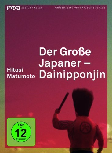 Big Man Japan - Der große Japaner - Dainipponjin (Intro Edition Asien 11 DVD)
